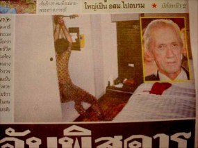 bangkoknewspaper_david_carradine